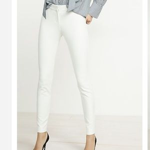 Express extreme stretch skinny pant